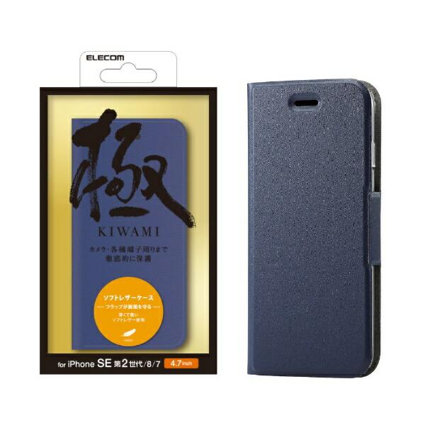 エレコムELECOMiPhoneSE第2世代ソフトレザーケース薄型磁石付超極みネイビーPMCA19APLFUNV