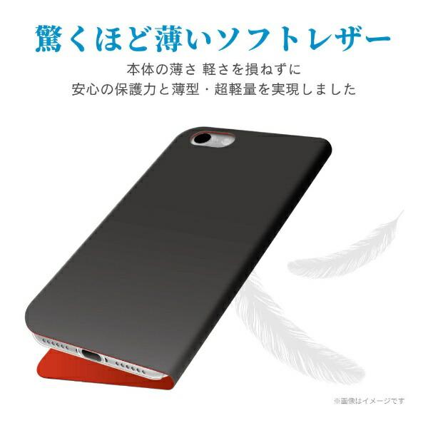 エレコムELECOMiPhoneSE第2世代ソフトレザーケース薄型磁石付超極みPMCA19APLFUCB