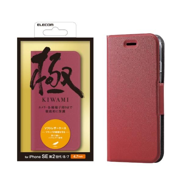 エレコムELECOMiPhoneSE第2世代ソフトレザーケース薄型磁石付超極みレッドPMCA19APLFURD