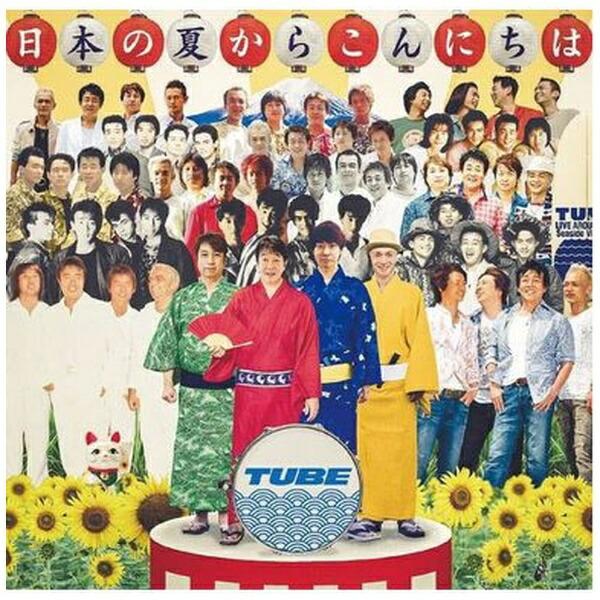 ソニーミュージックマーケティングTUBE/日本の夏からこんにちは完全生産限定盤【CD】