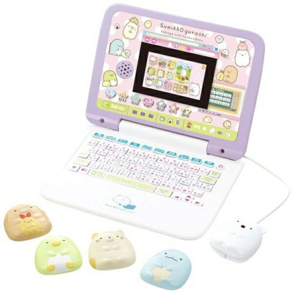 セガトイズSEGATOYSマウスできせかえ!すみっコぐらしパソコン+(プラス)
