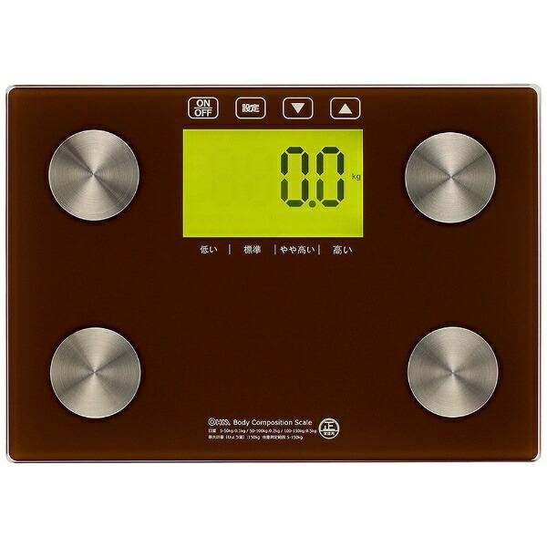 オーム電機OHMELECTRICHB-KG12H2-Tデジタル体重体組成計ブラウン