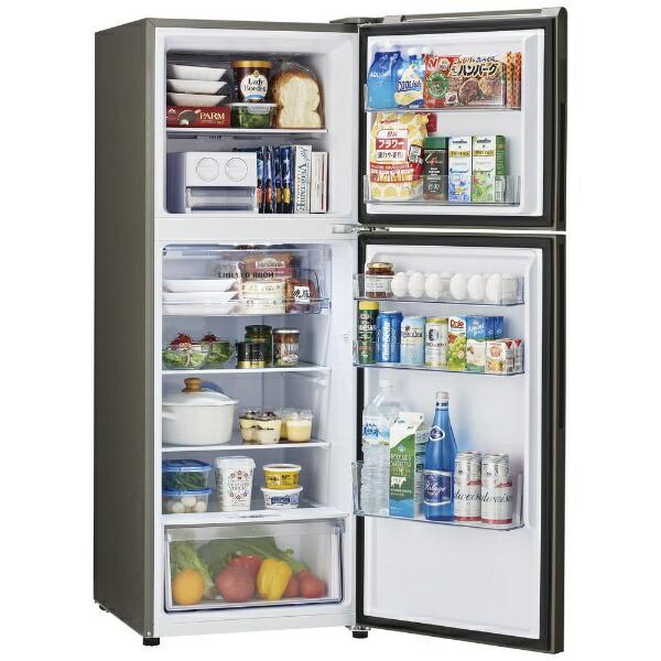 ハイアールHaier《基本設置料金セット》冷蔵庫シルバーJR-NF235A-S[2ドア/右開きタイプ/235L][冷蔵庫一人暮らし小型新生活]