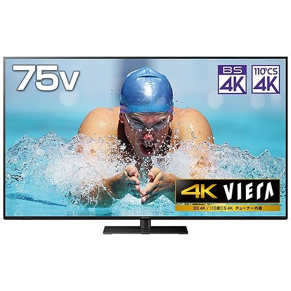 パナソニックPanasonic液晶テレビVIERA(ビエラ)TH-75HX900[75V型/4K対応/BS・CS4Kチューナー内蔵/YouTube対応/Bluetooth対応][テレビ75型75インチ]