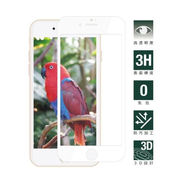 MULTIFUNマルティファンiPhone6/6s/iPhone7(4.7)Protection3DFilm