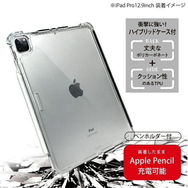 ナカバヤシNakabayashi12.9インチiPadPro(第4/3世代)用衝撃吸収ケースブラックTBC-IPP2012BK