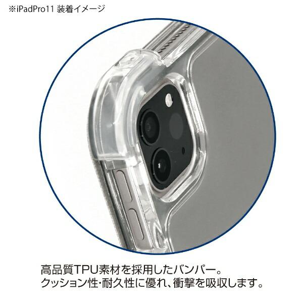 ナカバヤシNakabayashi11インチiPadPro(第2/1世代)用衝撃吸収ケースブラックTBC-IPP2002BK