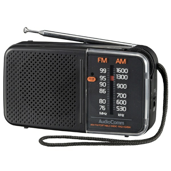 オーム電機OHMELECTRICスタミナハンディラジオRAD-H245N[AM/FM/ワイドFM対応]