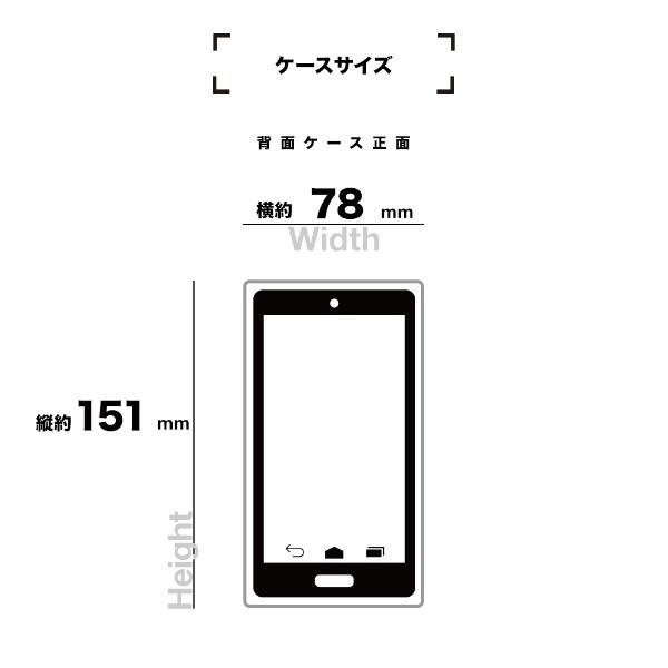 ラスタバナナRastaBananaiPhone11極限保護ハイブリッドTPU/トライタンイエロー5504IP961HB