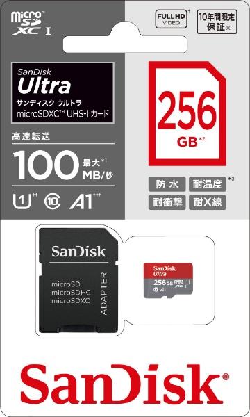 サンディスクSanDiskmicroSDXCカードUHS-IUltra(ウルトラ)SDSQUAR-256G-JN3MA[Class10/256GB]