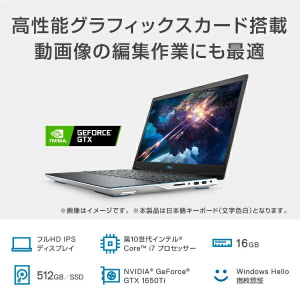 DELLデルNG385-ANHBCWゲーミングノートパソコンNewDellG315ホワイト[15.6型/intelCorei7/SSD:512GB/メモリ:16GB/2020年夏モデル]