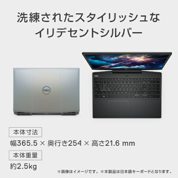 DELLデルNG595-ANLCSゲーミングノートパソコンNewDellG515スペシャルエディションイリデセントシルバー[15.6型/AMDRyzen7/SSD:512GB/メモリ:16GB/2020年夏モデル]