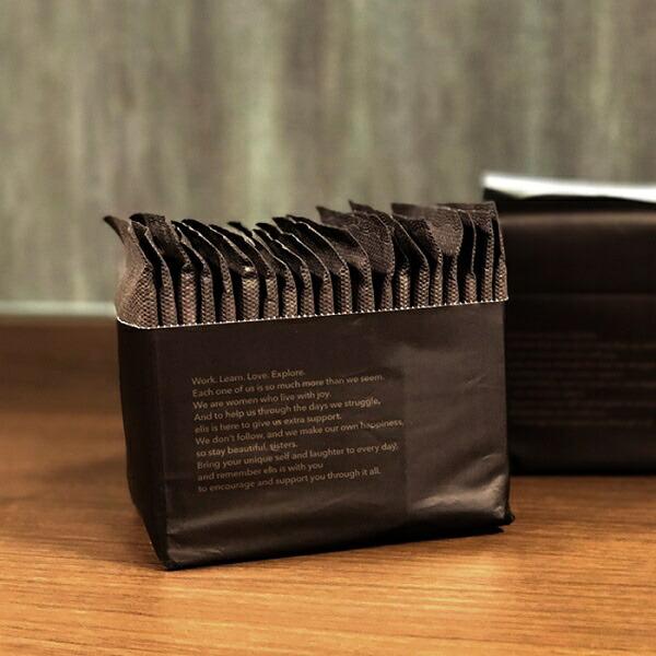 大王製紙DaioPaperelis(エリス)素肌のきもち超スリムシンプルデザイン(多い日昼用)羽付き20枚