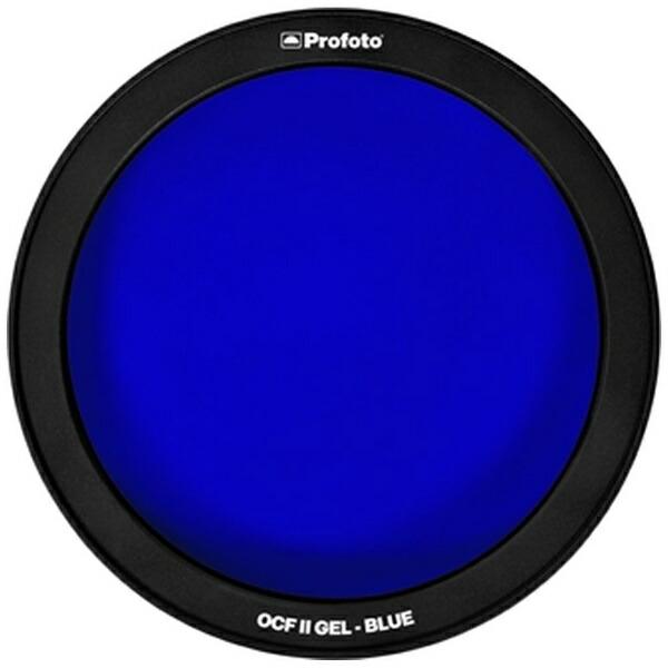 PROFOTOプロフォト101049OCFIIカラーフィルターブルー