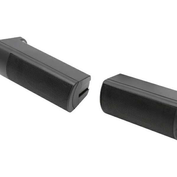 アイネックスainexASP-SB04ミニサウンドバー分離タイプブラック[USB電源]