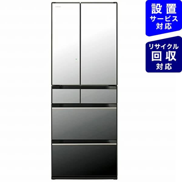 日立HITACHI《基本設置料金セット》冷蔵庫ぴったりセレクトKXタイプクリスタルミラーR-KX57N-X[6ドア/観音開きタイプ/567L][冷蔵庫大型]