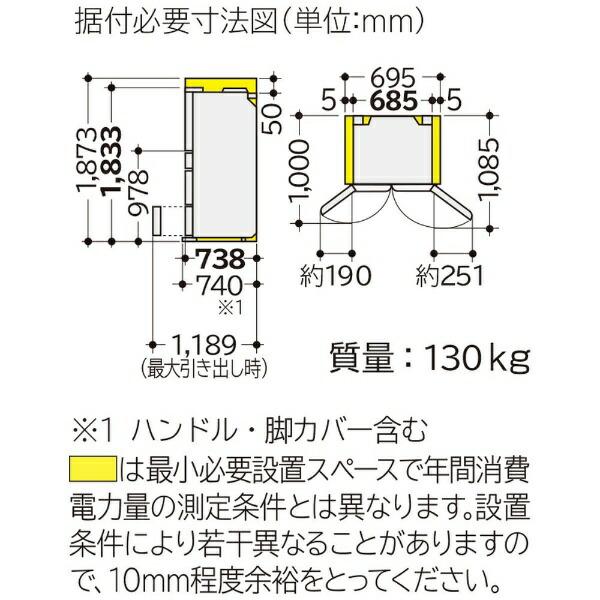 日立HITACHI《基本設置料金セット》冷蔵庫ぴったりセレクトKXタイプファインシャンパンR-KX57N-XN[6ドア/観音開きタイプ/567L]【zero_emi】