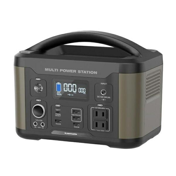 多摩電子工業TamaElectricTL107Gポータブル電源500W