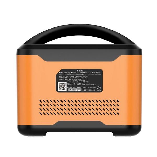 多摩電子工業TamaElectricTL108ORポータブル電源大容量バッテリー搭載120W54600mAh202Wh国内メーカー1年保証