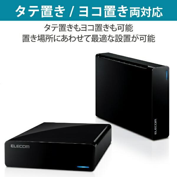 エレコムELECOMELD-FTV040UBK外付けHDDタイムシフトマシン対応テレビ録画向けブラック[据え置き型/4TB]