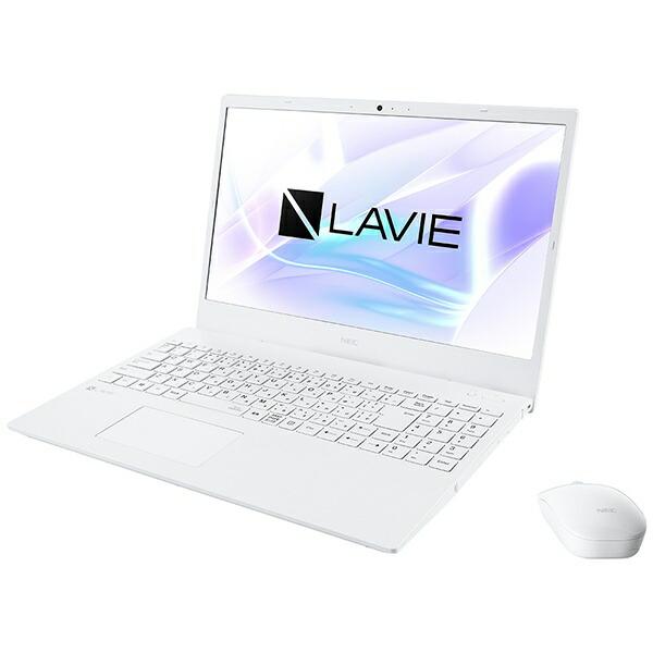 NECエヌイーシーPC-N1515AAWノートパソコンLAVIEN15(N1515/AA)パールホワイト[15.6型/AMDAthlon/SSD:256GB/メモリ:4GB/2020年夏モデル][15.6インチoffice付き新品windows10]