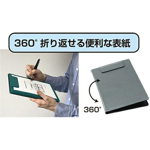 セキセイSEKISEIBP-5725-10ベルポストクリップファイルA5ブルー