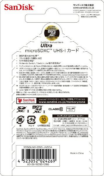 サンディスクSanDiskウルトラmicroSDXCUHS-Iカード(128GB)SDSQUNS-128G-JN3GA【Switch】
