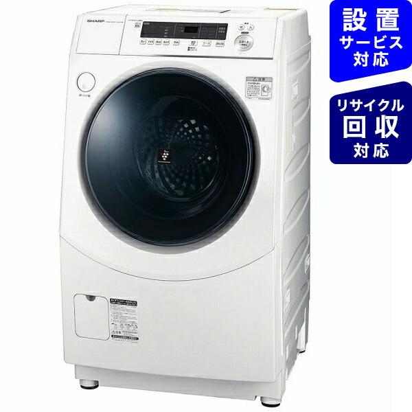 シャープSHARPドラム式洗濯乾燥機ホワイト系ES-H10E-WR[洗濯10.0kg/乾燥6.0kg/ヒーター乾燥(水冷・除湿タイプ)/右開き][洗濯機10kg]