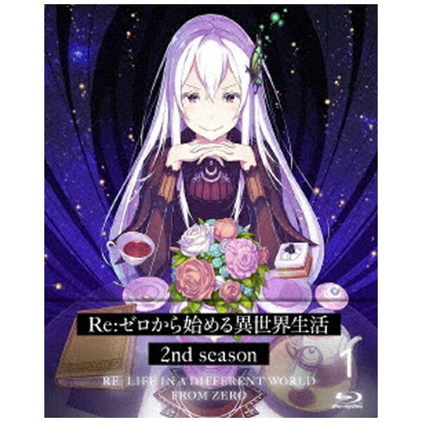【2020年10月28日発売】メディアファクトリーMEDIAFACTORYRe:ゼロから始める異世界生活2ndseason1【DVD】