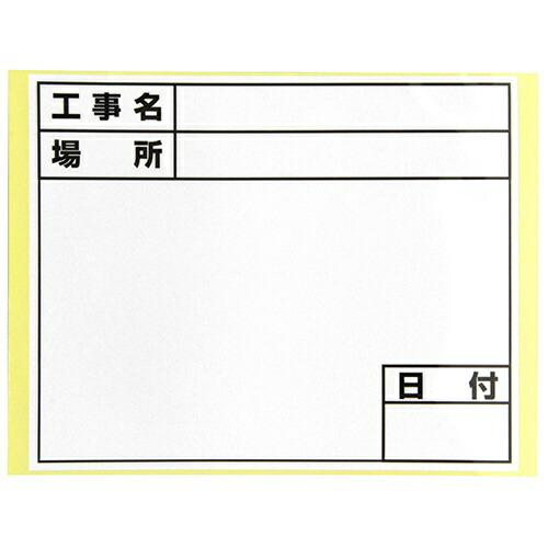 土牛産業DOGYUホワイトボード用替えシールD-2/C6ヒョウジュンD-2/C6
