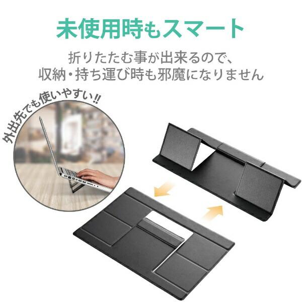 エレコムELECOMノートパソコンスタンド[14〜15.6インチ]折りたたみ装着式薄型LサイズブラックPCA-LTSFSLBK