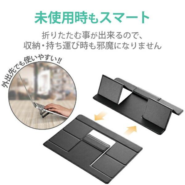 エレコムELECOMノートパソコンスタンド[11.6〜13.3インチ]折りたたみ装着式薄型MサイズブラックPCA-LTSFSMBK