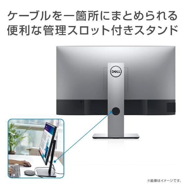 DELLデルUSB-C接続PCモニターU2721DE-R[27型/ワイド/WQHD(2560×1440)]