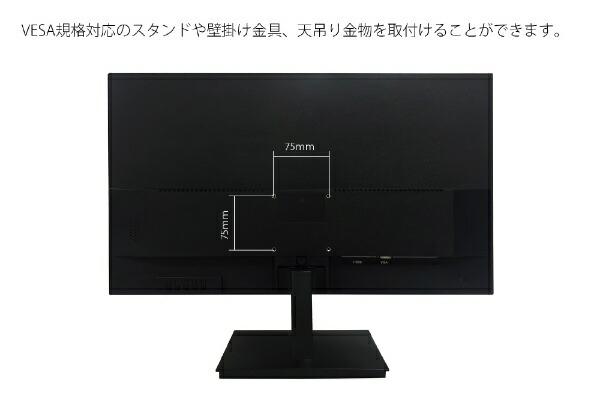 JAPANNEXTジャパンネクストJN-V238FHDPCモニター[23.8型/ワイド/フルHD(1920×1080)]