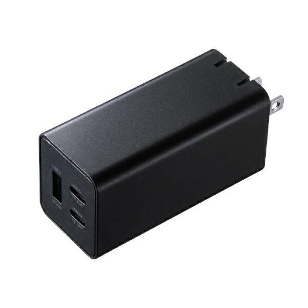サンワサプライSANWASUPPLYUSBAC充電器(45W・GaN)ブラックACA-PD73BK[3ポート/USBPowerDelivery対応/GaN(窒化ガリウム)採用]