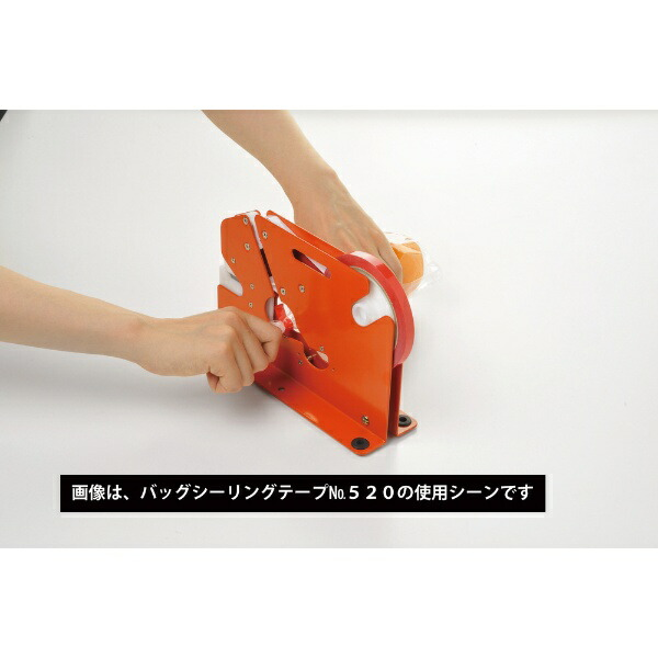 ニチバンNICHIBANニチバンバッグシーリングテープ赤520R9mm×50m520R
