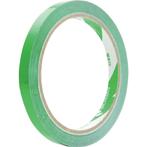 ニチバンNICHIBANニチバンバッグシーリングテープ緑520G9mm×50m520G