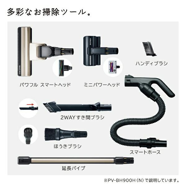 日立HITACHIPV-BH900H-Rスティック型掃除機ルビーレッド[サイクロン式/コードレス]