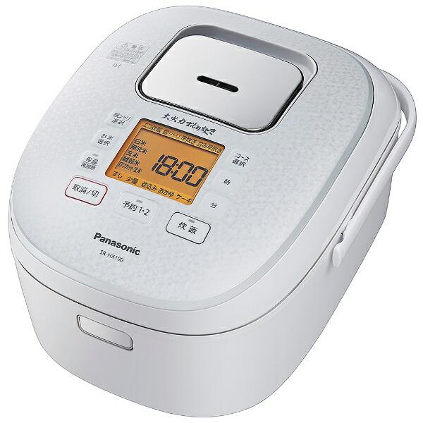 パナソニックPanasonic炊飯器ホワイトSR-HX100-W[IH/5.5合]
