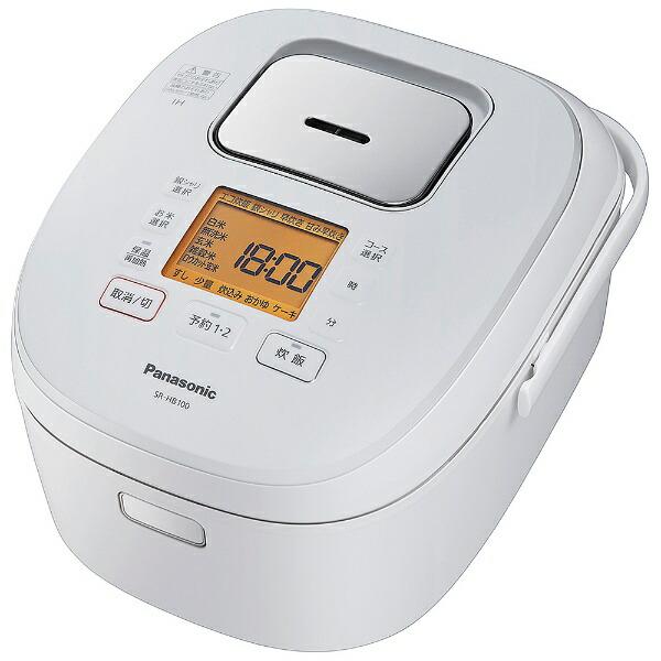 パナソニックPanasonic炊飯器ホワイトSR-HB100-W[IH/5.5合]