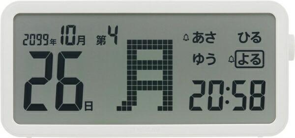 キングジムKINGJIMデジタル日めくりカレンダーホワイトAM60