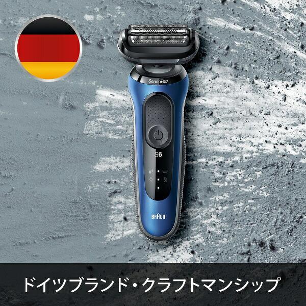 ブラウンBRAUN60-B4000CSメンズシェーバーシリーズ6ブルー[3枚刃/国内・海外対応][電気シェーバー男性髭剃り]