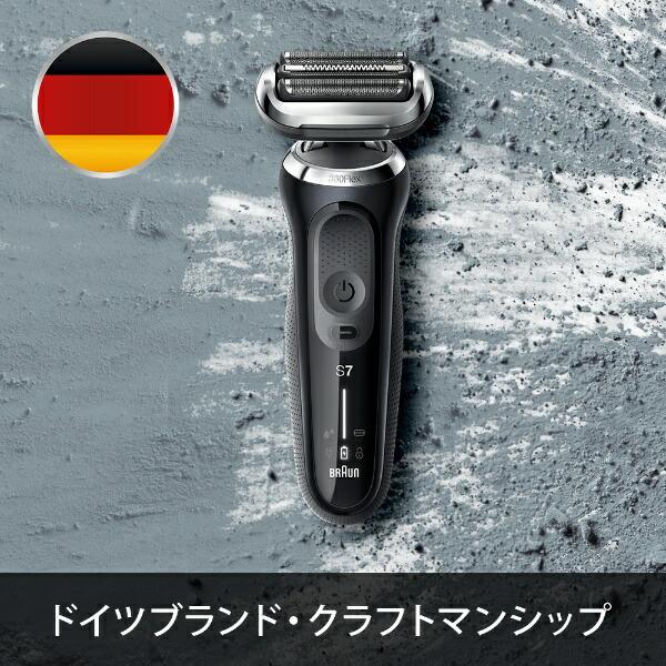 ブラウンBRAUN70-N4000CSメンズシェーバーシリーズ7ノワールブラック[3枚刃/国内・海外対応][電気シェーバー男性髭剃り]