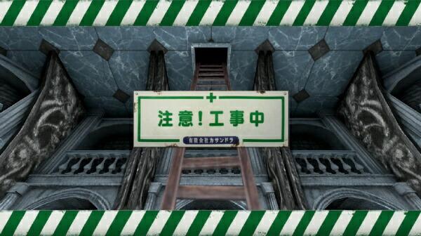 エクスペリエンスEXPERIENCE黄泉ヲ裂ク華【PS4】【代金引換配送不可】