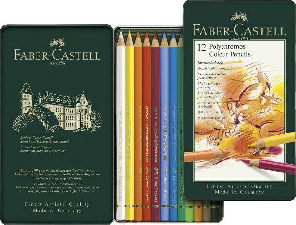 ファーバーカステルFaber-CastellCastell9210ポリ黒モス色鉛筆セット