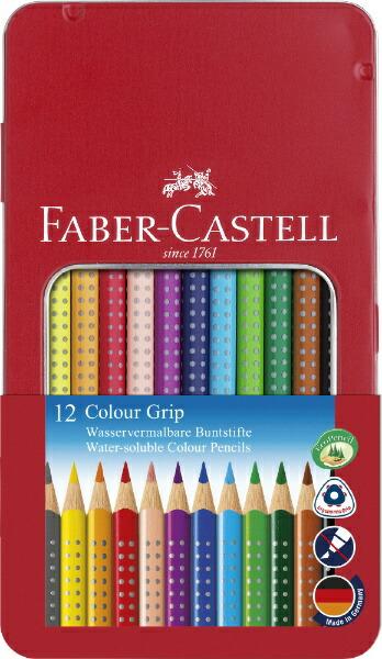 ファーバーカステルFaber-CastellCastellピットパステル色鉛筆セット
