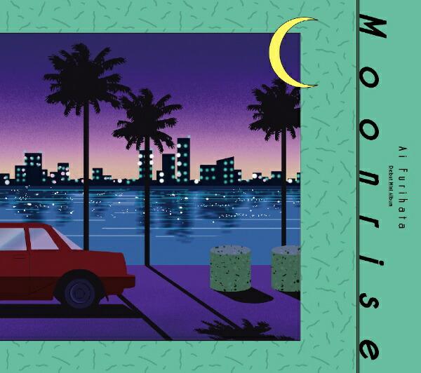 【2020年09月23日発売】ソニーミュージックマーケティング降幡愛/Moonrise初回限定盤【CD】