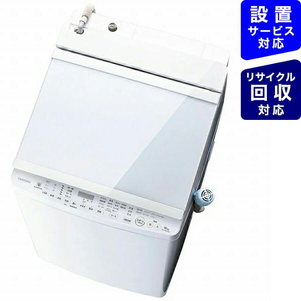 東芝TOSHIBAAW10SV9Wタテ型洗濯乾燥機ZABOON(ザブーン)グランホワイト[洗濯10.0kg/乾燥5.0kg/ヒーター乾燥(排気タイプ)]