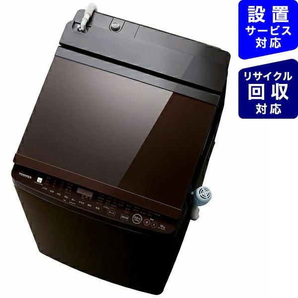 東芝TOSHIBAAW10SV9Tタテ型洗濯乾燥機ZABOON(ザブーン)グレインブラウン[洗濯10.0kg/乾燥5.0kg/ヒーター乾燥(排気タイプ)]