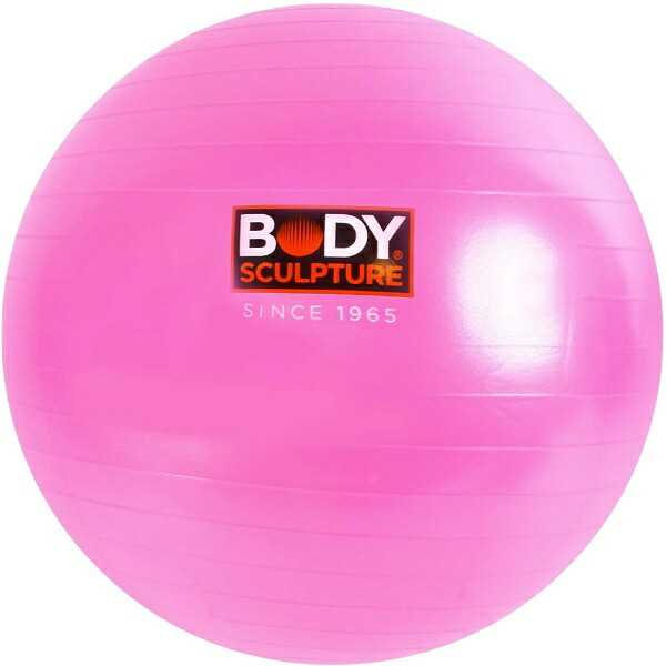 BodySculptureボディスカルプチャーバランスボール55cm(ピンク)TKS91HM017